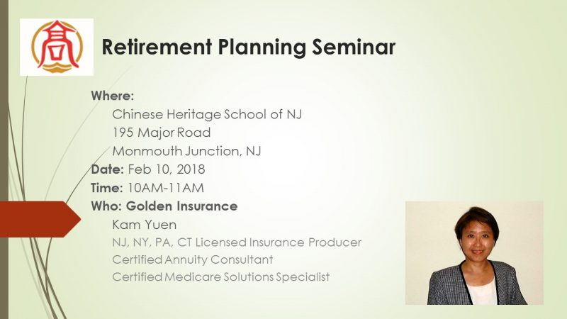 Retirement Planning Seminar 2/10/18